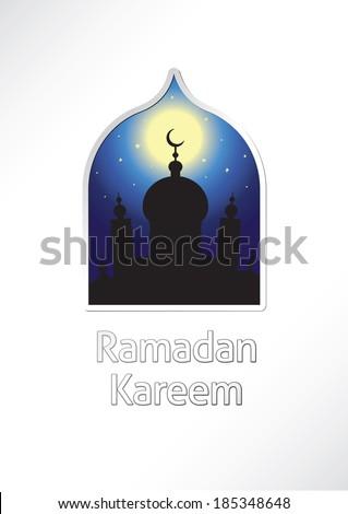 "Greeting card with greetings ""??Ramadan Kareem"" - stock vector"