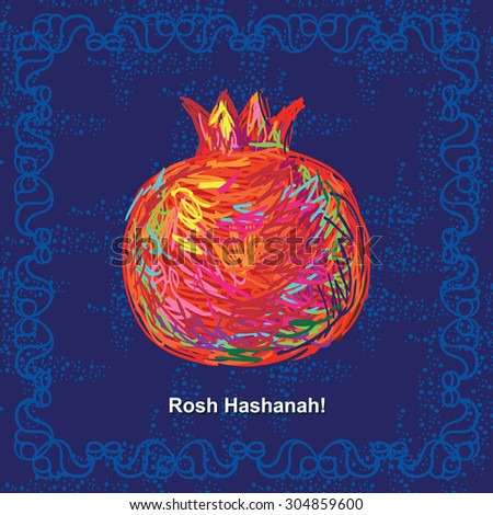 Greeting card pomegranate jewish new year stock vector royalty free greeting card with pomegranate for jewish new year rosh hashanah vector illustration m4hsunfo
