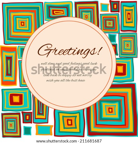 Greeting card with sample text on an ornamental background made of hand drawn rectangles in ethnic style, vector illustration