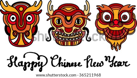 Greeting card with stylized dragon heads and lettering. EPS10 Vector.