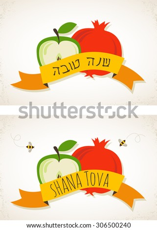 Nappy new year in hebrew new--year.info 2019