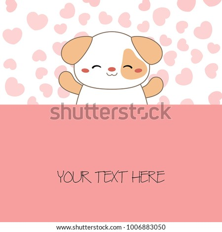 Greeting Cards Valentines Day Birthday Mothers Stock Vector