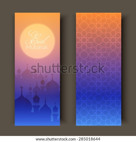 Greeting cards or banners with evening landscape with mosques and sunset. Background is decorated with arabic pattern. For holy month of muslim community Ramadan Kareem celebration - stock vector