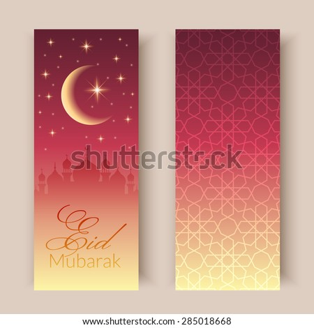 Greeting cards or banners with mosques, stars, moon. Decorated with arabic pattern. For holy month of muslim community Ramadan Kareem celebration - stock vector