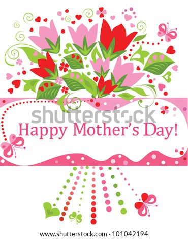 Greeting for Mother's Day - stock vector