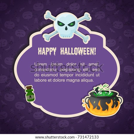 Greeting Halloween Party Poster With Text In Frame Skull Crossbones Poison  Bottle Potion Boiling In Cauldron