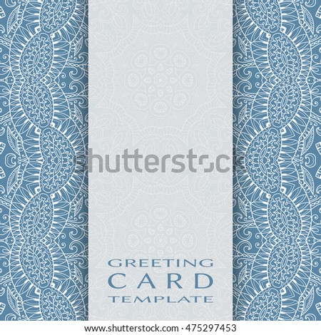 Greeting Invitation Card Design Lace Pattern Stock Vector - Luxury birthday invitation card template design