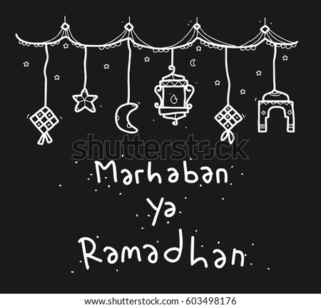Greeting eid mubarak doodle stok vektr 603498176 shutterstock greeting of eid mubarak doodle m4hsunfo