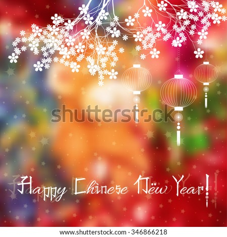 Greeting postcard with branch of sakura and sky lanterns on it to Chinese New Year on blurred colorful background. Vector illustration