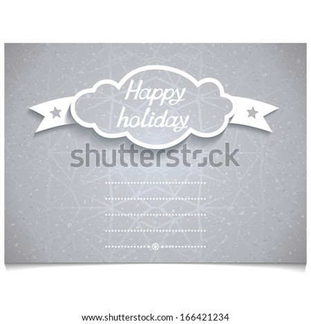 Greeting template with 3D cloud and lettering HAPPY HOLIDAYS on textured melange background. abstract vector eps10 - stock vector