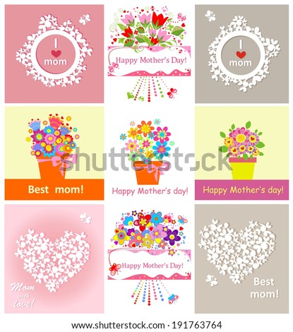 Greetings for Mothers day - stock vector