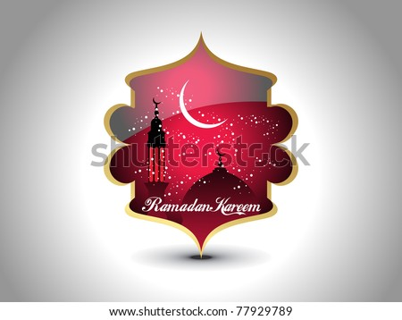 grey background with isolated icon for ramazan kareem - stock vector
