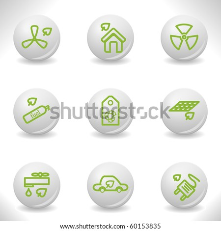 Grey balls with green icon and shadow (set 17). - stock vector