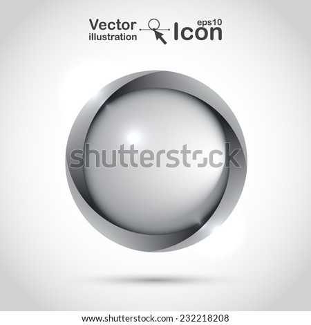 Grey blank button for your design. Icon can use for websites, applications, and printing. Vector illustration - stock vector