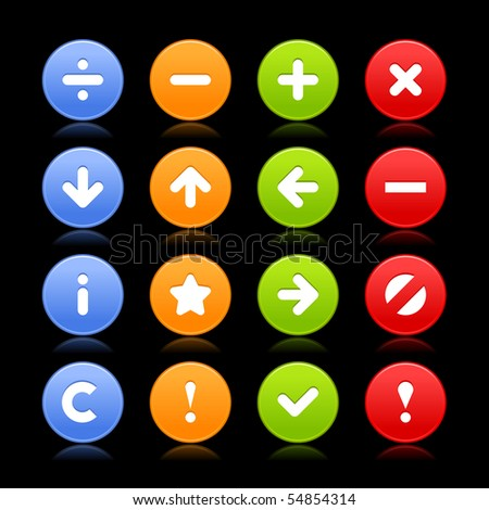 Group navigation web 2.0 round buttons of icons with reflection on black background - stock vector