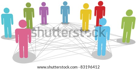 Group of symbol people stand on network nodes to connect on line connection chart - stock vector