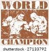 grunge boxing poster 2 - stock