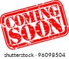 Grunge coming soon rubber stamp, vector illustration - stock vector