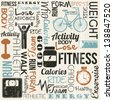 grunge fitness background, vintage style. vector illustration - stock photo