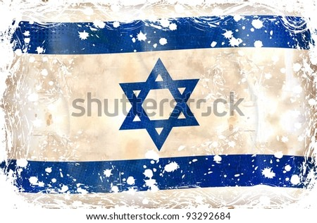 Grunge flag- Israel - stock vector