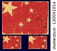 Grunge flag of China, retro series. Vector set. - stock photo