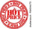 Grunge hot deal price stamp, vector illustration - stock vector