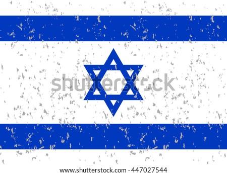 Grunge Israel flag - stock vector