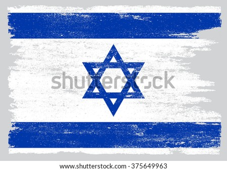 Grunge Israel FlagVector Flag Of