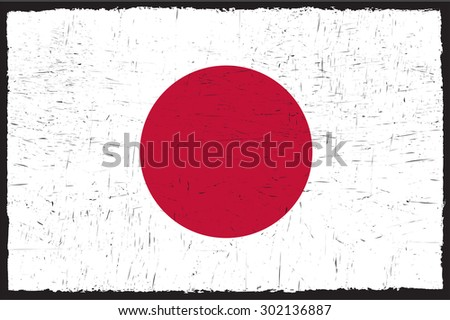 Grunge Japan flag.Japanese flag with grunge texture.Vector template.