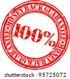 Grunge 100 percents money back guarantee rubber stamp, vector illustration - stock vector