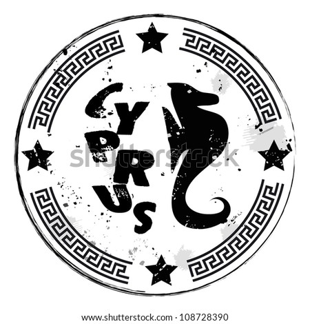 Grunge rubber stamp. Cyprus vector illustration. - stock vector