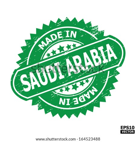 "Grunge rubber stamp or (stickers,tag, icon, sign, symbol, badge, label) with text "" MADE IN SAUDI ARABIA "" present by light blue color for business, office, internet or e-commerce. eps10 vector - stock vector"