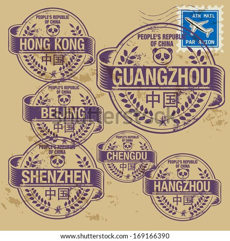Grunge rubber stamp set with names of China cities (part one), vector illustration - stock vector