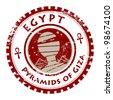 Grunge rubber stamp with mummy and text Pyramids of Giza, vector illustration - stock vector