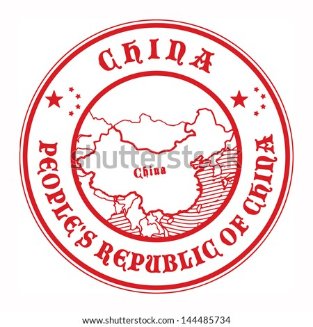 Grunge rubber stamp with the name and map of China, vector illustration - stock vector