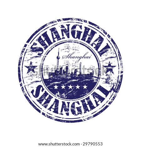 Grunge rubber stamp with the name of Shanghai city written inside the stamp