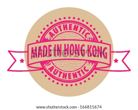 Grunge rubber stamp with the text Authentic, Made in Hong Kong written inside the stamp, vector illustration - stock vector