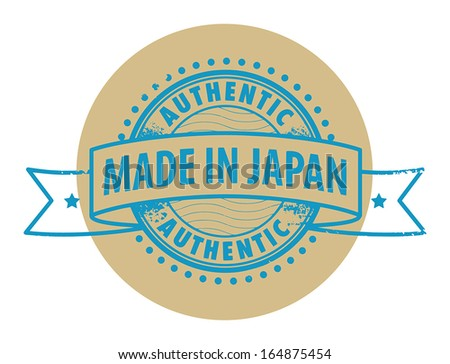 Grunge rubber stamp with the text Authentic, Made in Japan written inside the stamp, vector illustration - stock vector