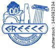 Grunge rubber stamp with the text Greece the land of Gods inside, vector illustration - stock vector