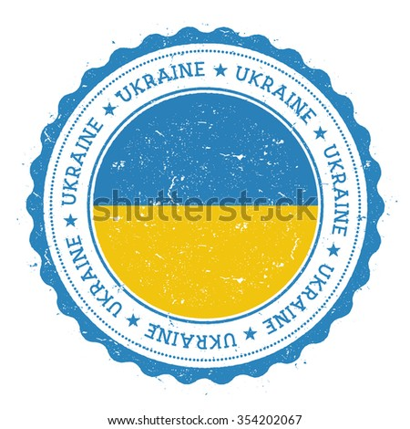 Grunge rubber stamp with Ukraine flag. Vintage travel stamp with circular text, stars and country flag inside it, vector illustration