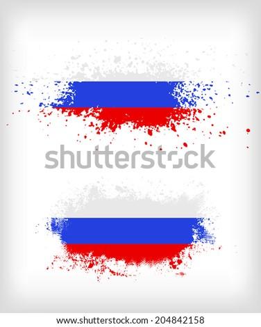 Grunge russian ink splattered flag vectors - stock vector
