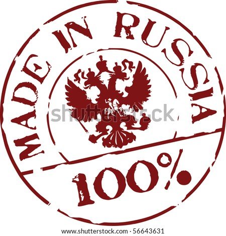 Grunge vector stamp with words Made in Russia 100% - stock vector