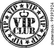 Grunge vip club rubber stamp, vector illustration - stock vector