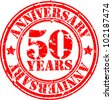 Grunge 50 years anniversary rubber stamp, vector illustration - stock photo