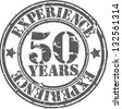 Grunge 50 years of experience rubber stamp, vector illustration - stock vector