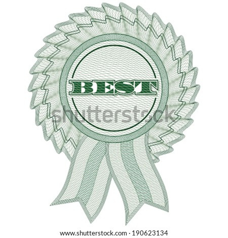 Guilloche winner ribbon award. Ideal for certificate, diploma, voucher, currency and money design, banknote. / Stock vector / CMYK color / All lines and color are easy editable. - stock vector