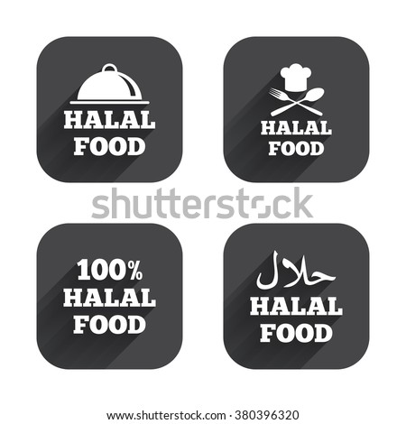 Halal food icons. 100% natural meal symbols. Chef hat with spoon and fork sign. Natural muslims food. Square flat buttons with long shadow.