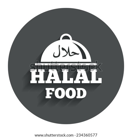 Halal Sign Stock Images, Royalty-Free Images & Vectors ...