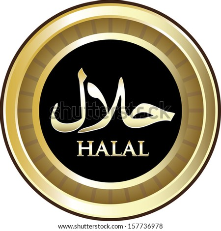 Halal Gold Product Label - stock vector