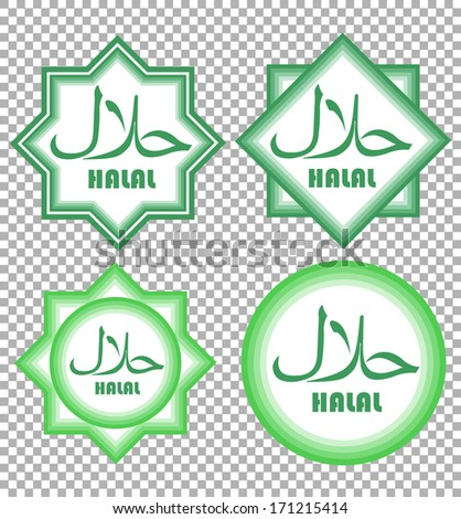 Halal Products Certified Seal - stock vector